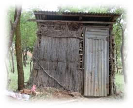 Toilettes de Marar (avant)